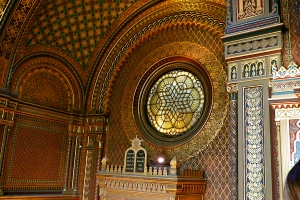 My friend took this photo in the Spanish Synagogue before we were told no photos are allowed.